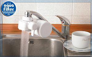 Filtr nakranowy Modern Aquaphor
